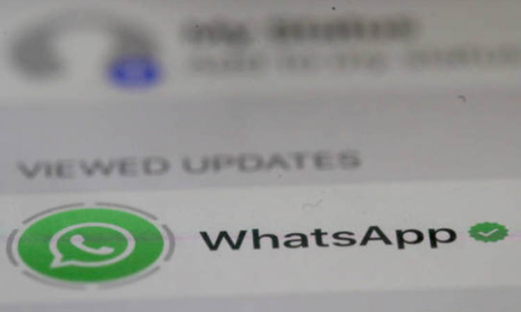 WhatsApp sends notification about its privacy policy across countries