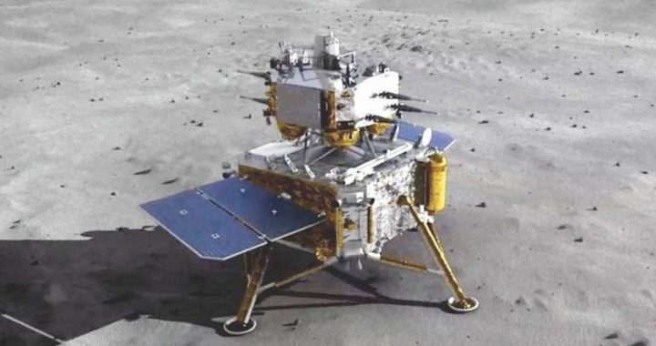 The Change-5 space probe brought samples from the Moon to Earth for the first time in 44 years