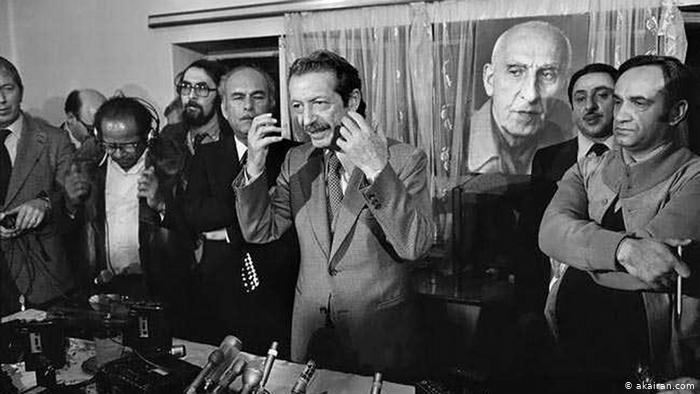 Photo Gallery 57 revolution in Iran