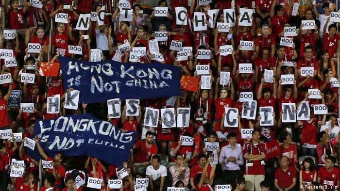 On November 17, 2015, China played a football match against Hong Kong to qualify for the World Cup.