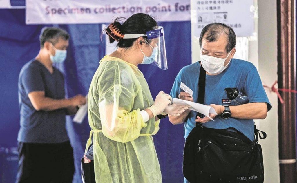 Hong Kong prevé tirar millones de vacunas contra Covid; población no quiere recibirlas