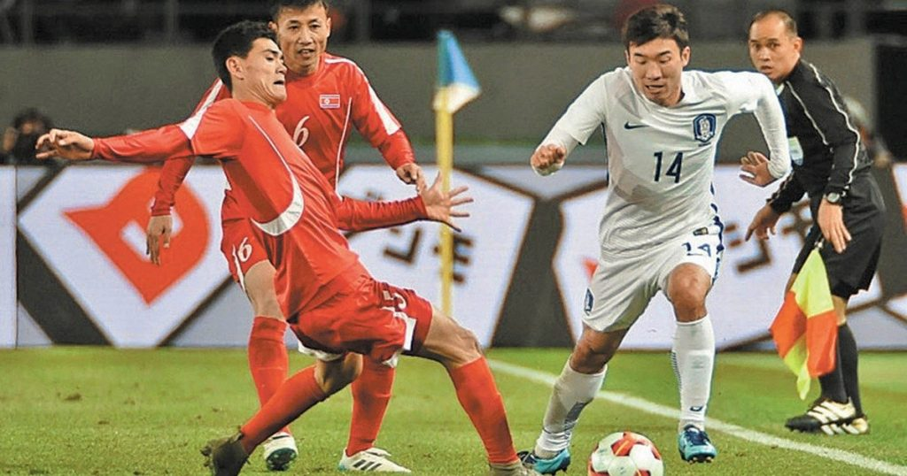 North Korea was eliminated from the World Cup and the atmosphere