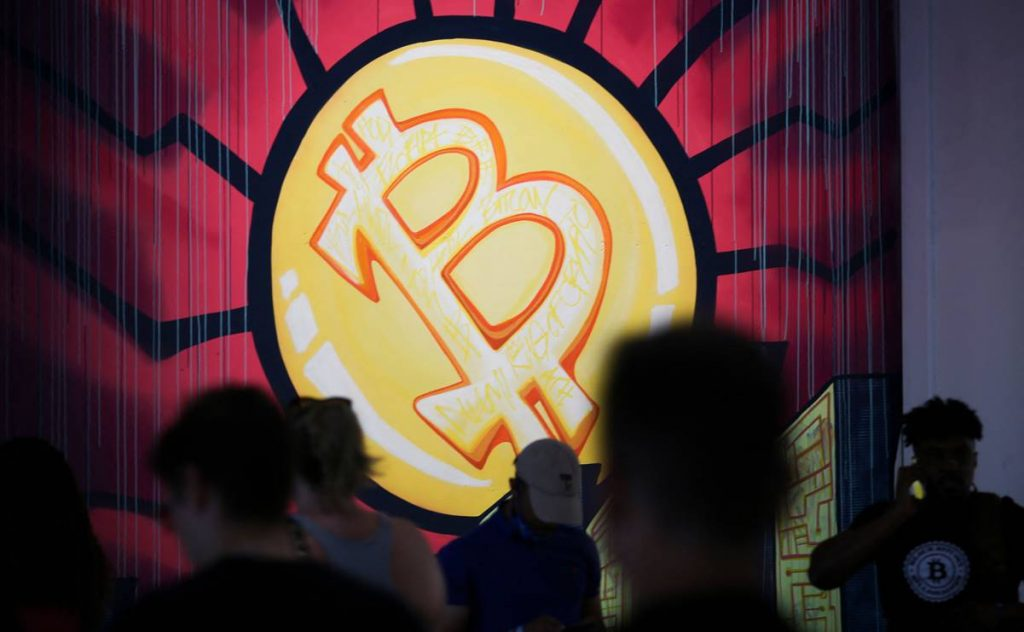 Gobierno de El Salvador alista iniciativa para legalizar bitcoin como moneda en el país