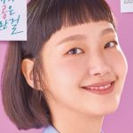 3 K-dramas by Kim Go Eun that you can watch on Netflix