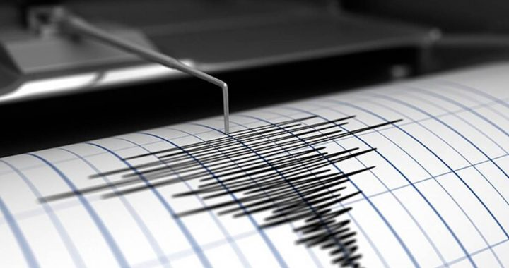 Se registra sismo de magnitud 8.2 frente a las costas de Alaska