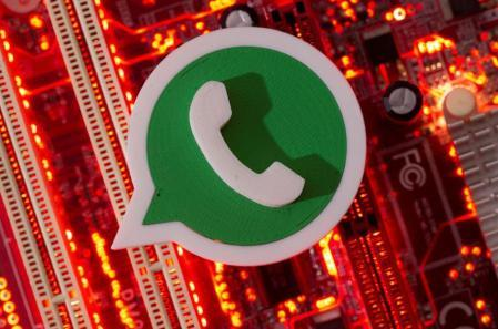 WhatsApp will allow you to open a conversation with your technical service to solve problems with the application