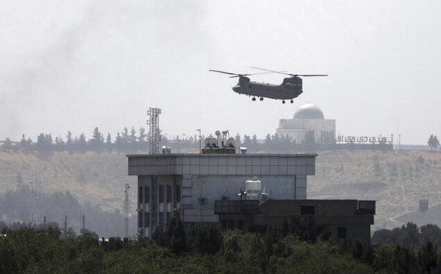 Talibanes llegan a Kabul