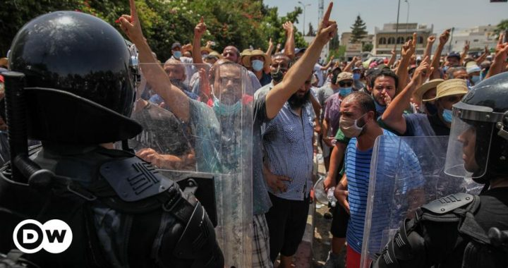 "The United States urges Tunisia to restore the world's ""democratic path"" |  DW"