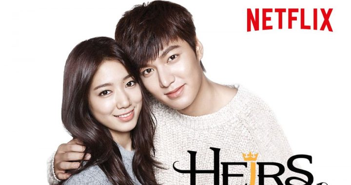 The Heirs leave Netflix: Lee Min Ho and Park Shin Hye's drama will not be available for 'Heirs' |  Asian culture