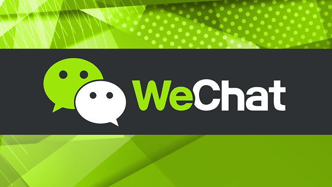 qpsoftare_-_web_design_agency_shanghai_-_how_to_manage_a_wechat_account_1